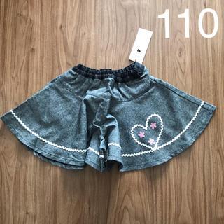 スーリー(Souris)のスーリー ネップ生地キュロットスカート 110 新品】フレアースカート ハート柄(スカート)