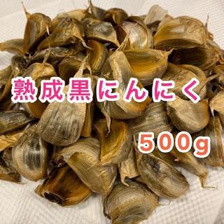 黒にんにく 500g(その他)