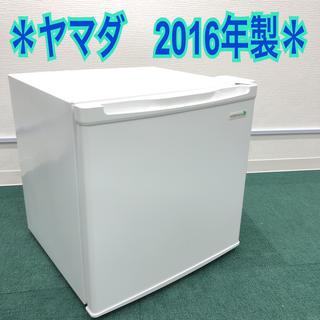 送料無料*ヤマダ電機 2016年製 1ドア冷蔵庫*特別価格です!(冷蔵庫)