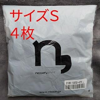 ニッセン(ニッセン)の【値下げ】ニッセン ショーツ 4枚 まとめ売り(ショーツ)