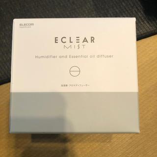 ELECOM - エレコム  ミスト USB給電 抗菌加湿器