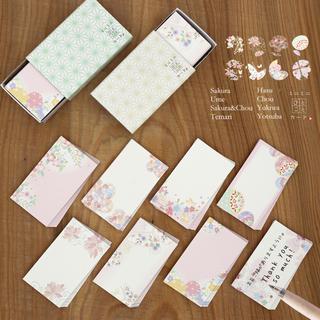 桜や蓮など8種類の可愛いお花★マッチ箱に入った淡いピンクのミニミニカード120枚(カード/レター/ラッピング)