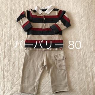 BURBERRY - バーバリー シャツ、パンツ セット 80