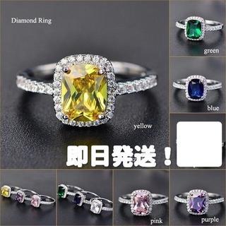 【送料無料】♥ダイヤモンド リング♥【即日発送】(リング(指輪))