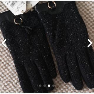 TOPKAPI - 新品未使用品トプカピ手袋