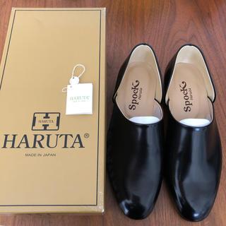 ハルタ(HARUTA)のスポックシューズ(スリッポン/モカシン)