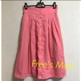 フリーズマート(FREE'S MART)の【新品】Free's Mart♡スカート(ひざ丈スカート)