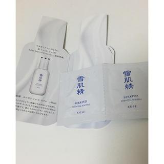 セッキセイ(雪肌精)の雪肌精 美肌乳液(乳液/ミルク)