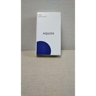 AQUOS - AQUOS sense2 SHV43 白 新品未使用 SIMロック解除済 残債無