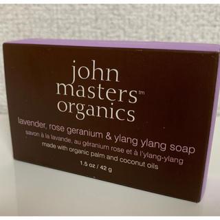 ジョンマスターオーガニック(John Masters Organics)のジョンマスター ソープ(ボディソープ/石鹸)