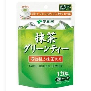 伊藤園 - 抹茶 グリーンティー 加糖タイプ