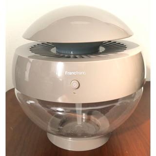 フランフラン(Francfranc)のフランフラン 空気清浄機(空気清浄器)