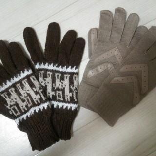 ザラ(ZARA)の美品 手袋セット(手袋)