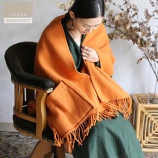 ネストローブ(nest Robe)の新品 LAPUAN KANKURIT ラプアンカンクリ ポケット付きショール(マフラー/ショール)