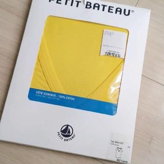プチバトー(PETIT BATEAU)の未使用 プチバトー カラーTシャツ(Tシャツ(半袖/袖なし))