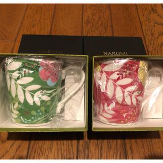 ナルミ(NARUMI)の【NARUMI】マグカップ ピンク グリーン(グラス/カップ)