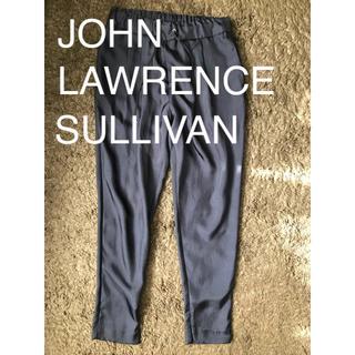 ジョンローレンスサリバン(JOHN LAWRENCE SULLIVAN)の 【美品】JOHN LAWRENCE SULLIVAN サテンパンツ ネイビー(カジュアルパンツ)