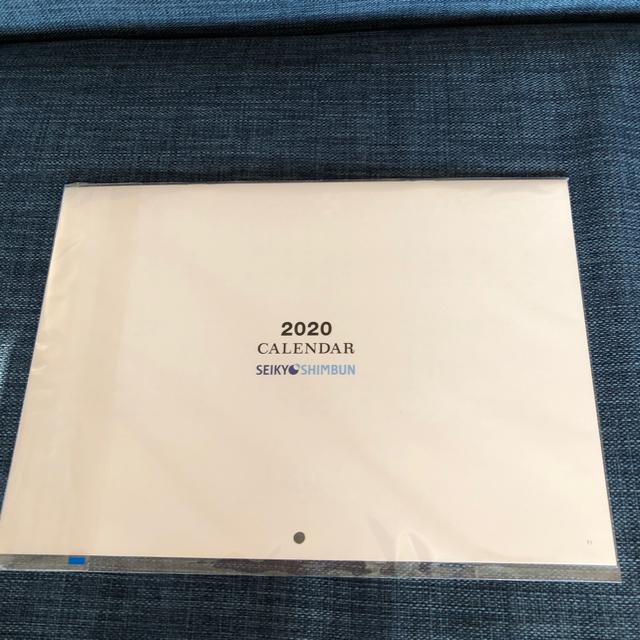 池田 大作 2020