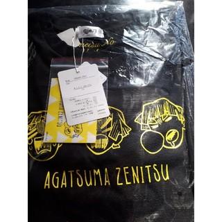 Avail - 鬼滅の刃 Tシャツ LL