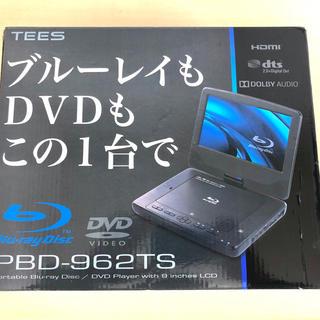 ポータブル ブルーレイ/DVD プレーヤー 9インチ PBD-962TS