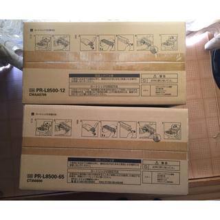 エヌイーシー(NEC)のNEC EPカートリッジ  PR-L8500-12、PR-L8500-65 (PC周辺機器)