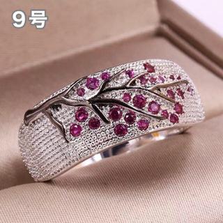 ★定価7280円★【SWAROVSKI】桜 さくら 指輪  スワロフスキーリング(リング(指輪))
