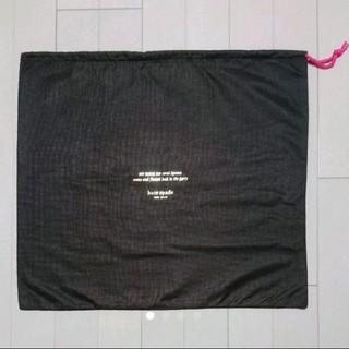 ケイトスペードニューヨーク(kate spade new york)のkate spade 保存袋(その他)