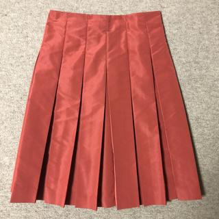 プラダ(PRADA)のタグ付きスカート(ひざ丈スカート)