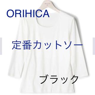 オリヒカ(ORIHICA)の【美品】オリヒカ♡七分袖ベーシックカットソー♡ブラック(カットソー(長袖/七分))