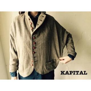 KAPITAL - KAPITAL(キャピタル)ヘリンボーン ドルマンジャケット ブラウン
