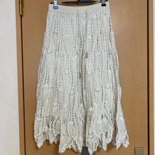 Ungrid - ungrid クロシェ編み ロングスカート