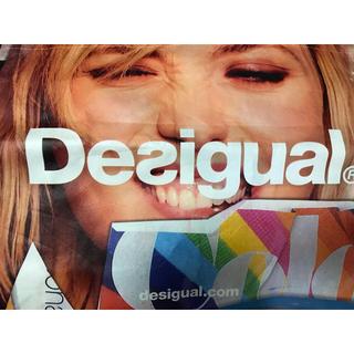 デシグアル(DESIGUAL)のDesigual ショップバッグ(ショップ袋)
