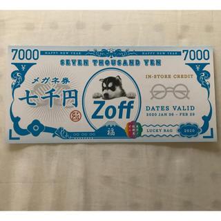 ゾフ(Zoff)のZoff 7,000円分クーポン(ショッピング)