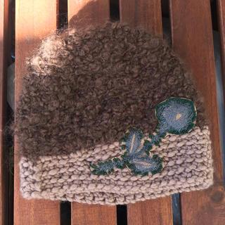 ミナペルホネン(mina perhonen)の期間限定お値下げ ミナニット帽子(ニット帽/ビーニー)