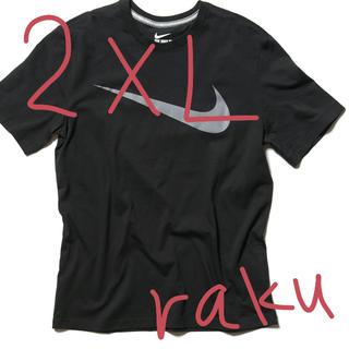 ナイキ(NIKE)の  NIKE AS M NK QS SS TEE  soph tシャツ(Tシャツ/カットソー(半袖/袖なし))