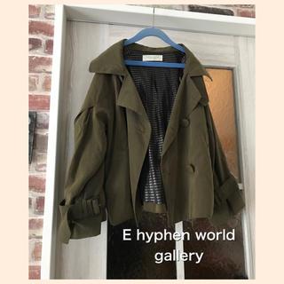 E hyphen world gallery - E hyphen world gallery♡ ショートトレンチ カーキ