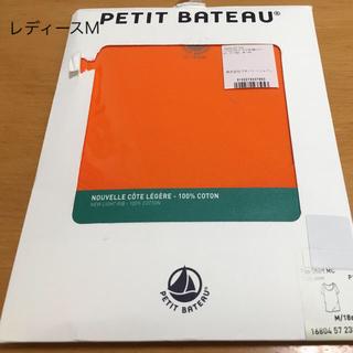 プチバトー(PETIT BATEAU)のプチバトー M/18ans ラウンドネック半袖カットソー Tシャツ 綿100% (カットソー(半袖/袖なし))
