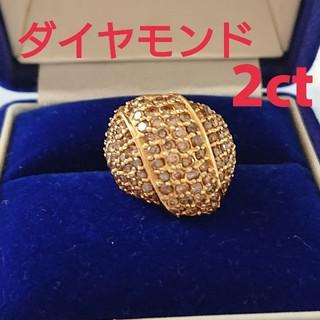 K18 2ct デザイン ダイヤモンドリング 鑑別書付き(リング(指輪))
