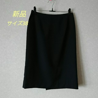 アナイ(ANAYI)の★新品タグ付き★ANAYI ウール タイトスカート  38(ひざ丈スカート)