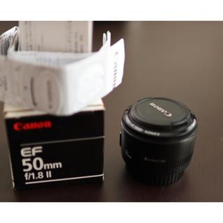 Canon - キャノン 単焦点レンズ 50mm f1.8 Ⅱ 美品