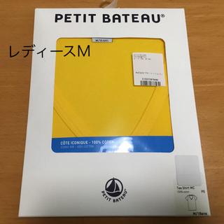 プチバトー(PETIT BATEAU)のプチバトー M/18ans 新品 黄色 Vネック半袖 Tシャツ 綿100%  (Tシャツ(半袖/袖なし))