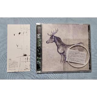 馬と鹿【通常版、ラバーバンド付き】(ポップス/ロック(邦楽))