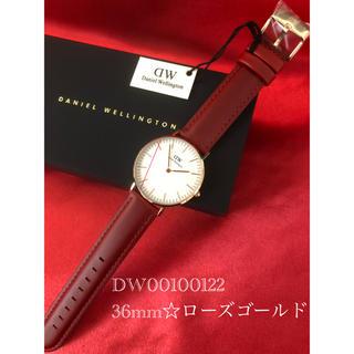 ダニエルウェリントン(Daniel Wellington)の限定モデル❣️DW ダニエルウェリントン 腕時計 36mm⭐️ローズゴールド(腕時計)