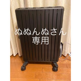 デロンギ(DeLonghi)の最新モデル デロンギマルチダイナミックヒーター【箱・保証書・説明書付き】(オイルヒーター)
