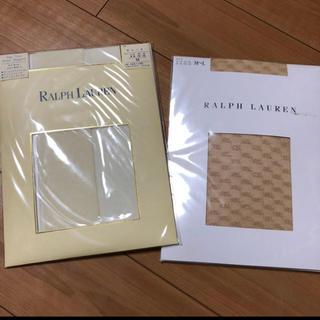 ラルフローレン(Ralph Lauren)のラルフローレン ストッキング 2枚(その他)