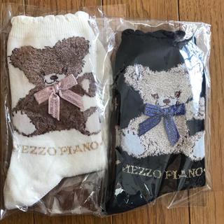mezzo piano - 新品 メゾピアノ  靴下 ソックス 20〜22センチ