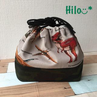 訳ありお値下げ お弁当袋 恐竜柄&迷彩(バッグ/レッスンバッグ)