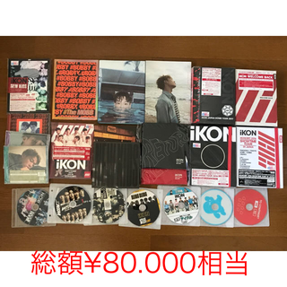 アイコン(iKON)のiKON CD DVD セット(K-POP/アジア)
