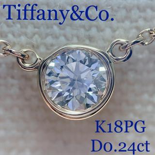 ティファニー(Tiffany & Co.)のTiffany&Co. K18PGエルサペレッティバイザヤードネックレス0.24(ネックレス)