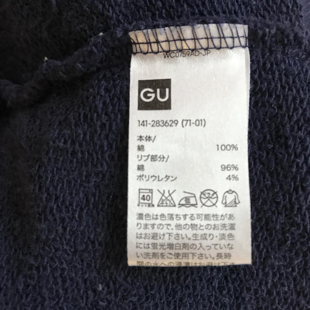 GU(ジーユー)のGU  パーカー 120 ネイビー  キッズ/ベビー/マタニティのキッズ服男の子用(90cm~)(ジャケット/上着)の商品写真